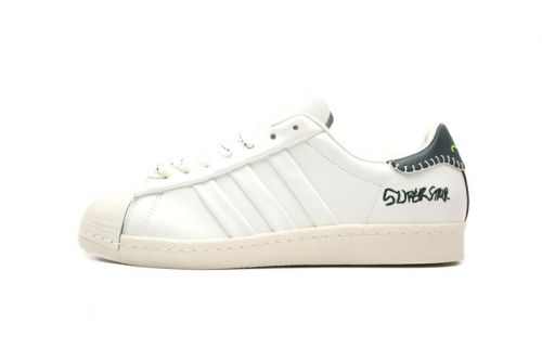 Jonah Hill's adidas Originals Superstar Is Dropping This Week