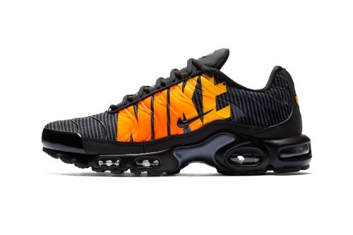 "Nike's Air Max Plus Gets Dressed in Large ""Mercurial"" Logos"