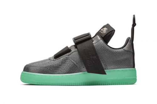 Odell Beckham Jr. & Nike Drop Another Air Force 1 Low Utility