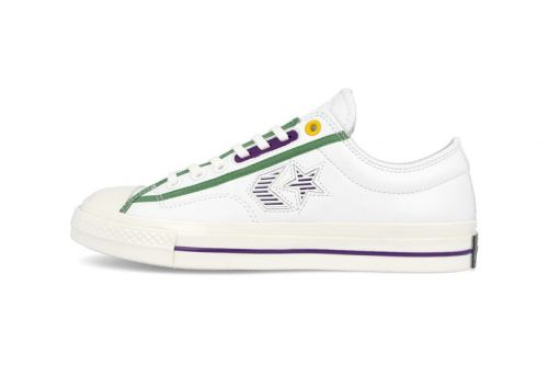 """Converse's Star Player OX Receives Asymmetrical """"Logo Mash Up"""" Colorway"""