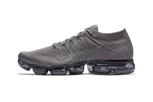 Nike Teases New Exclusive Air VaporMax Colorways