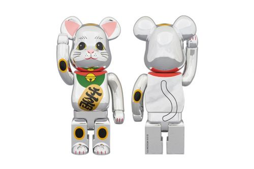 Medicom Toy Drops New Money Cat BE RBRICK & R BBRICK Figures