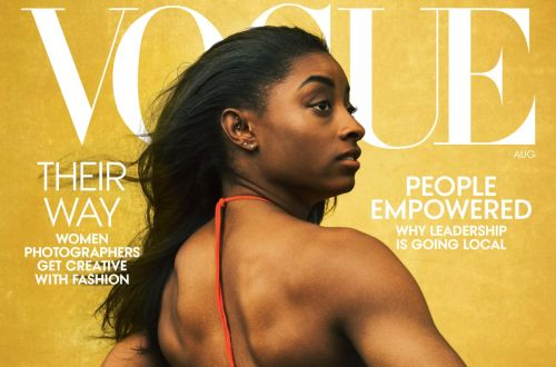 Must Read: Simone Biles Covers 'Vogue,' Anifa Mvuemba of Hanifa on Going Viral