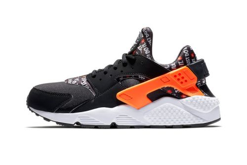 """Nike's Next """"Just Do It"""" Is the Air Huarache"""