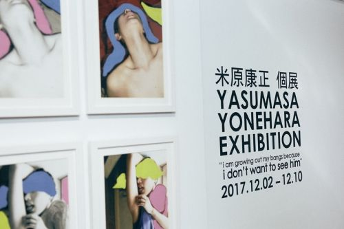 Yasumasa Yonehara's NSFW Exhibition Censors Nude Photographs With Paint