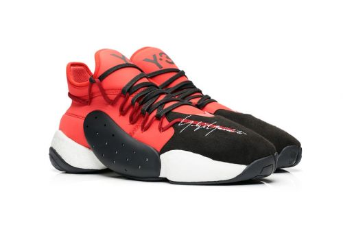 """Adidas Y-3's BYW BBall Gets Dressed in Bright """"Lush Red"""""""