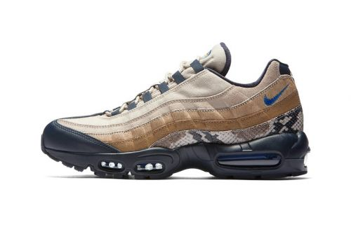 Nike Goes Animalistic on the Air Max 95