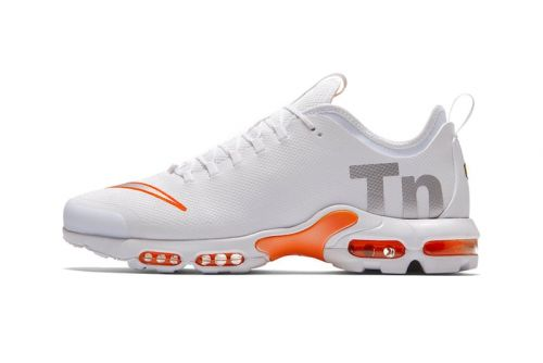 Nike's Sleek Air Max Plus Tn Ultra SE Model Surfaces in White/Orange