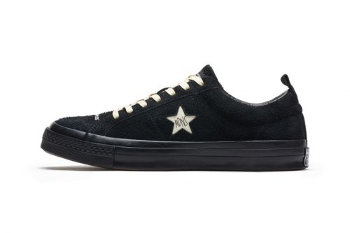 MADNESS and Converse Link up for One Star Model