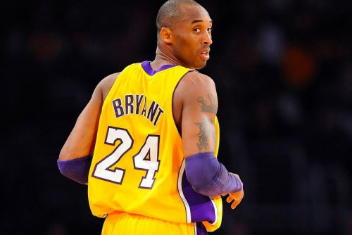 Kobe Bryant's Nike Partnership is Reportedly Over