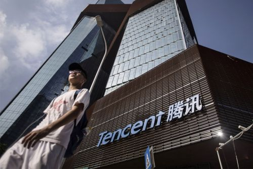 China's Tencent Music Headed For IPO & Valuation Could Exceed $25 Billion USD