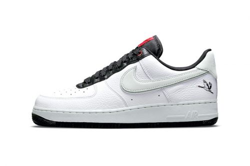 """Here's an Official Look at Nike's Air Force 1 """"Milky Stork"""""""
