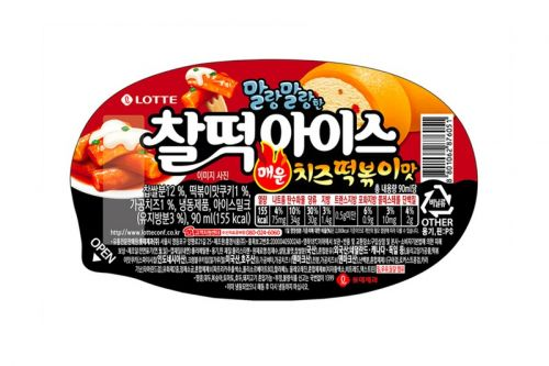 Would You Try This Korean Spicy Cheese Rice Cake Ice Cream?