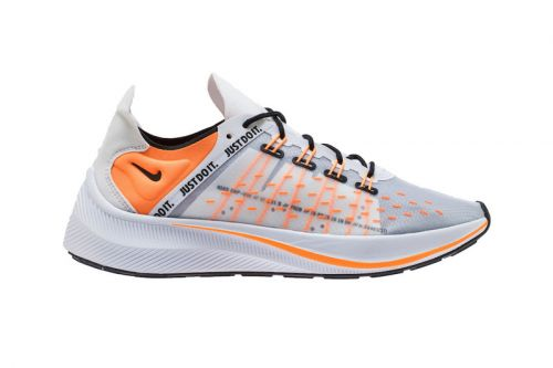 """Nike Includes the All-New EXP-X14 Model Into the """"Just Do It"""" Pack"""
