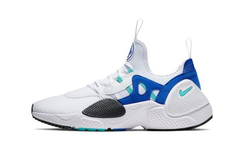 Nike Huarache E.D.G.E. TXT Mixes Game Royal and Hyper Jade for the Spring