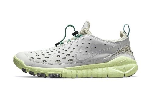 Nike's Reflective Free Run Trail Reveals a Hiking Route