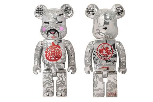 Medicom Toy Releases Festive BE RBRICK Figures for Lunar New Year