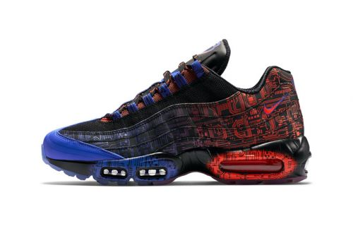 "Nike Brings Back Jacob Burris' Air Max 95 ""Doernbecher"""