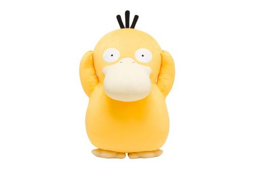 You Can Now Buy a 1:1 Scale Psyduck Plush