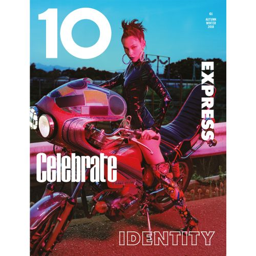 Almost There! Cover 4/5 of Issue 61 is Kiko Mizuhara wearing Balmain
