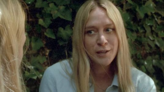 Watch the long-awaited trailer for Slow Machine, starring Chloë Sevigny